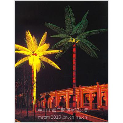 供应LED椰树灯.LED棕榈树灯.LED仿真树灯