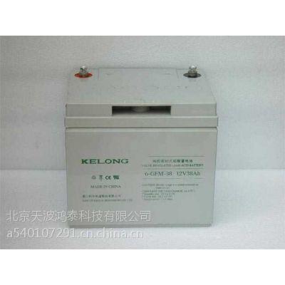科华蓄电池6-GFM-200/12v200ah 专为UPS应用铅酸电池免维护报价
