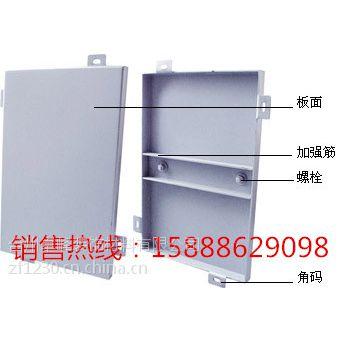 幕墙氟碳铝单板批发 价格咨询
