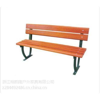 休闲椅,裕凯隆,公园休闲椅定制