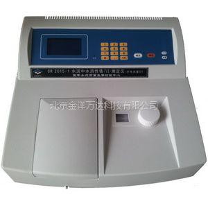 水泥中水溶性铬测定仪价格 WD-CR2015-1
