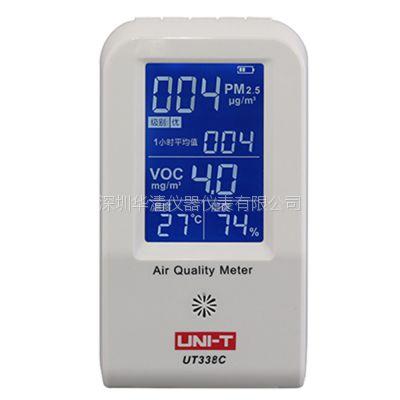 优利德UT338C PM2.5空气质量检测仪