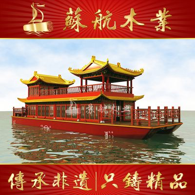 大型餐厅船/餐饮船/水上餐厅船/观光船/电动画舫船