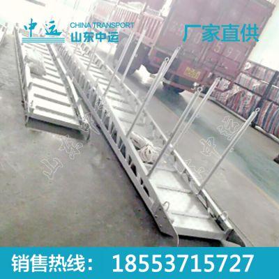 登船梯厂家直销舷梯码头专用梯平台式踏步式订制