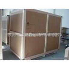 供应免熏蒸木箱免检包装箱胶合板木箱