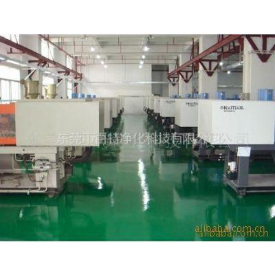 供应供环氧地坪、环氧防静电地坪、PVC防静电地板