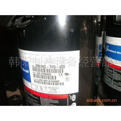 供应JT160BCBV1L大金压缩机、制冷设备附件、制冷机组