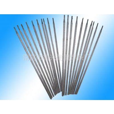 供应D512耐磨焊条,阀门焊条,堆焊焊条