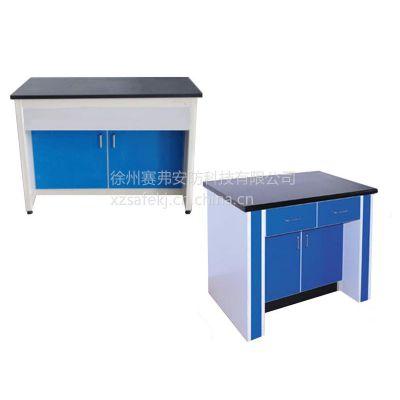 供应钢木材质试验台 全木实验桌 国产理化板台面 柜身抽屉优质板材