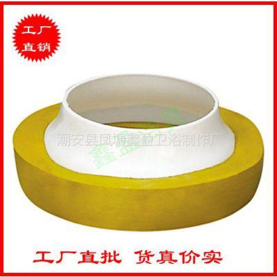 供应马桶安装配件 橡胶法兰 密封圈 黄色 flange silicon 不同尺寸