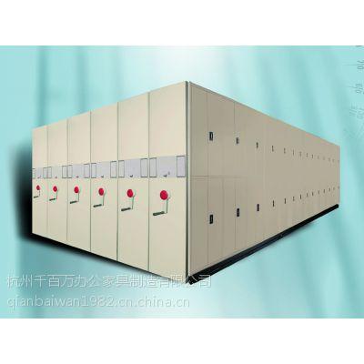 杭州工厂直销档案密集架\\手动密集架\\智能密集架\\电动密集架及定制非标密集架
