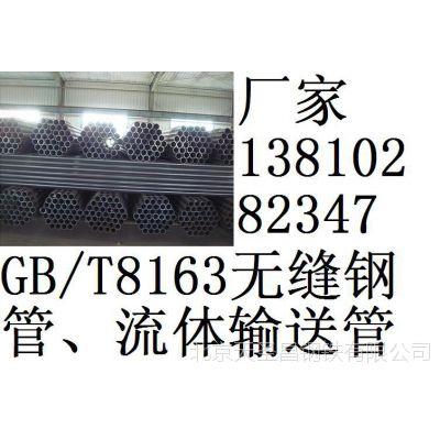 GB5310锅炉管道,高压屈服强度高,带质量证明书