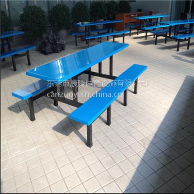 广东玻璃钢快餐桌六人位餐桌厂家直销