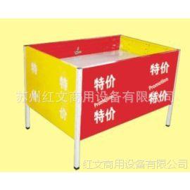 【厂家直销】层板上下调节式特价台 简单大气 围板可印字
