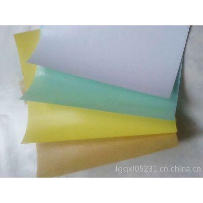供应供应90g白色单塑单硅离型纸