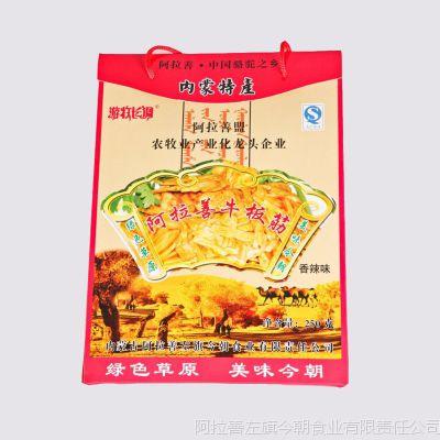 厂家直供内蒙古美味休食香辣味牛板筋礼盒装