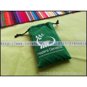 供应加厚手机袋 长绒毛绒布袋 手机绒布袋 (可印刷LOGO)
