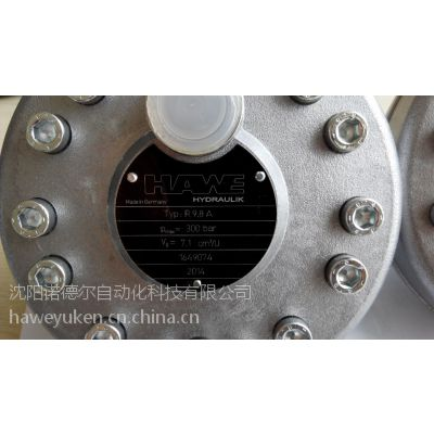 供应hawe哈威R3.3-1.7-1.7-1.7-1.7液压泵现货进口