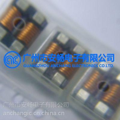 ACM7060 TDK贴片共模滤波器