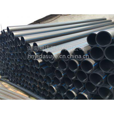 中方HDPE给水管在哪里买价格***实惠?湖南易达塑业