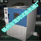 供应道纯仪器橡胶老化试验箱,橡胶换气式老化试验箱
