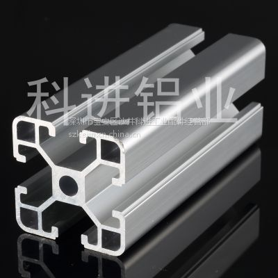 银白氧化4040欧标工业铝型材T型槽