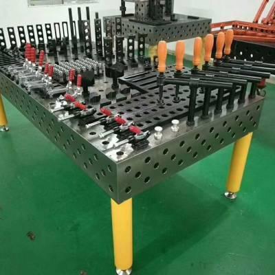 3000*1500mm三维柔性焊接平台|二维柔性焊接平台|规格齐全【鼎旭量具】值得信赖