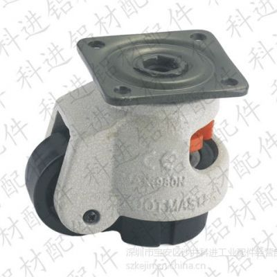 供应深圳科进铝业配件、锌铝合金万向脚轮、福马轮