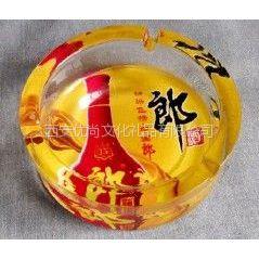 供应西安广告烟灰缸,西安玻璃烟灰缸定制,烟灰缸批发价格