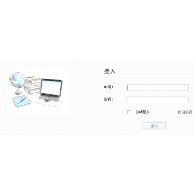 供应奥瑞文***优在线e-learning培训平台