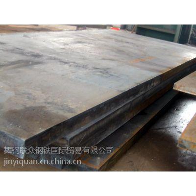 供应舞钢联众【Q390GJC】建筑结构钢