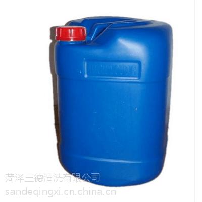 供应优质金属表面光洁水、光洁液