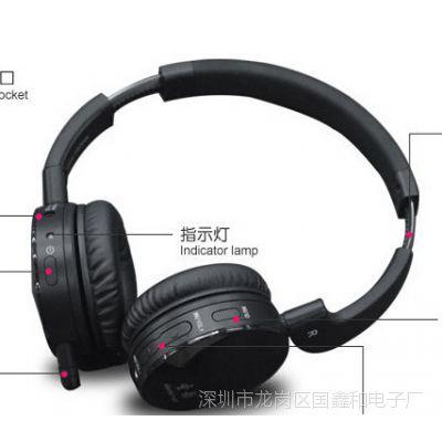 国鑫蓝牙无线耳机批发圣韵2.4g头戴式双耳耳麦 立体声重低音