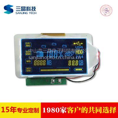 SAJ/三晶 仪表类液晶显示模块 LCD液晶显示屏定制