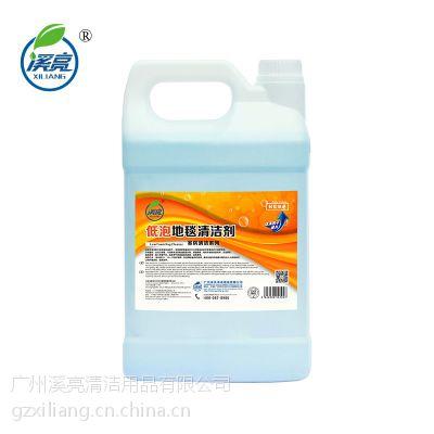 低泡地毯清洁剂 酒店宾馆专用 地毯清洁剂 地毯保养剂