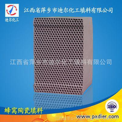 供应优质瓷质填料 蜂窝陶瓷蓄热体 催化剂载体 陶瓷填料