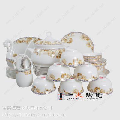 千火陶瓷 婚庆陶瓷餐具批发