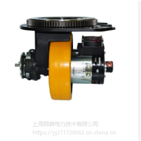 AGV用高端性能驱动单元,CFR舵轮,单轮牵引1-8吨