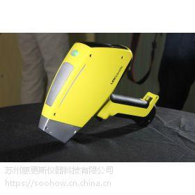 合金钢管锰含量精确检测仪、手持式光谱仪国产