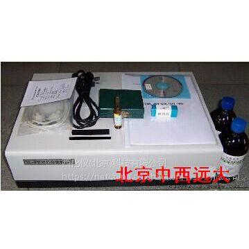 中西DYP 红外分光测油仪/油份浓度分析仪 型号:JH28-OIL-8库号:M10056