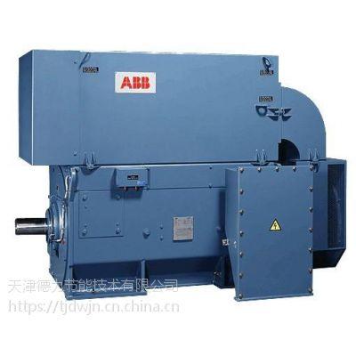 天津ABB高压电机天津ABB授权代理商