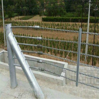 安首缆索护栏生产厂家@山东缆索护栏生产厂家@风景区缆索护栏