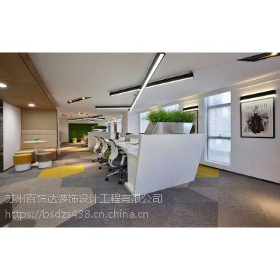 办公室设计、写字楼办公室设计、loft办公室-苏州百饰达值得信赖
