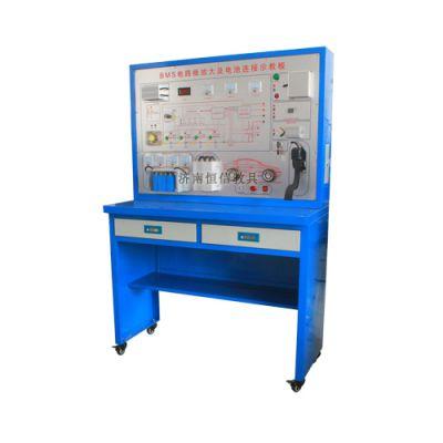 电动汽车BMS电池管理工作原理示教板|新能源汽车教学设备厂家