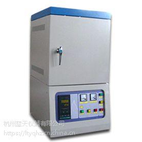 杭州蓝天仪器专业生产可编程气氛保护箱式炉SXQC-18-17