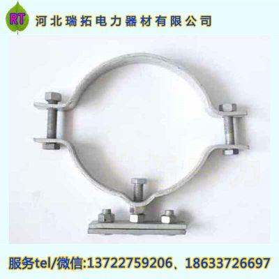 D224 D244 D264 D284 D304 D404单双吊线抱箍架空通信电缆用 单双吊线抱箍通