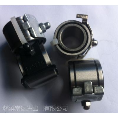 CIXI roller bearing/ UL28-0000418