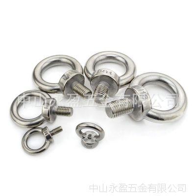 佛山304不锈钢吊环螺丝 O型头螺杆 加长吊环螺栓M8 M10 M12 M16
