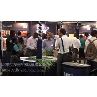 2018年3月第5届东非肯尼亚国际石油天然气展览会