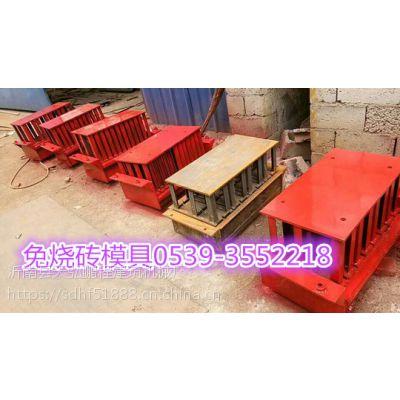 专业生产空心砖模具 免烧砖机模具